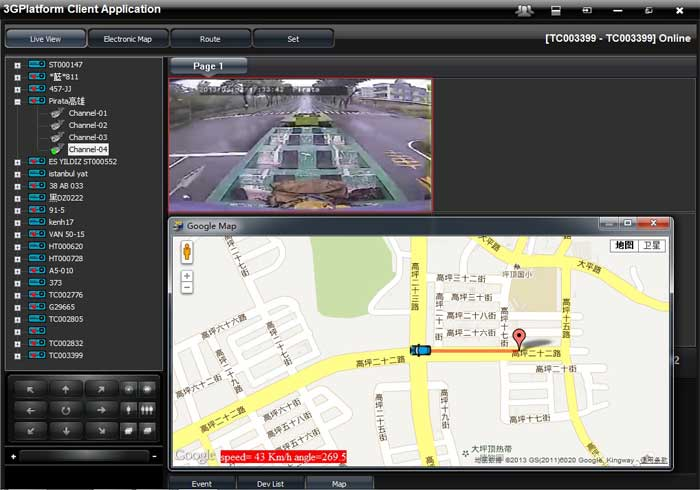 realtime-video monitoring-location-tracking