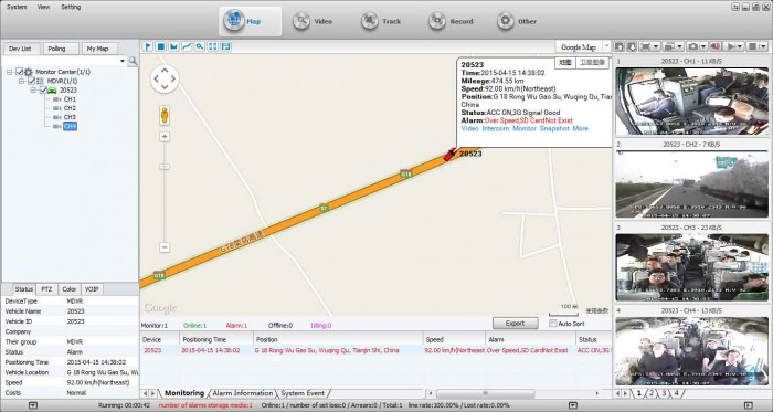 GPS-tracking-with-video