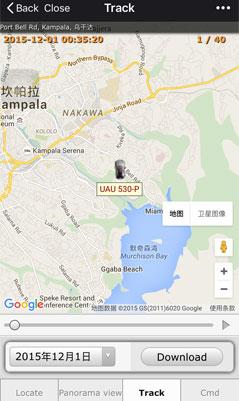 gps-tracking-app-history